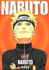 Naruto Art Book Full Color