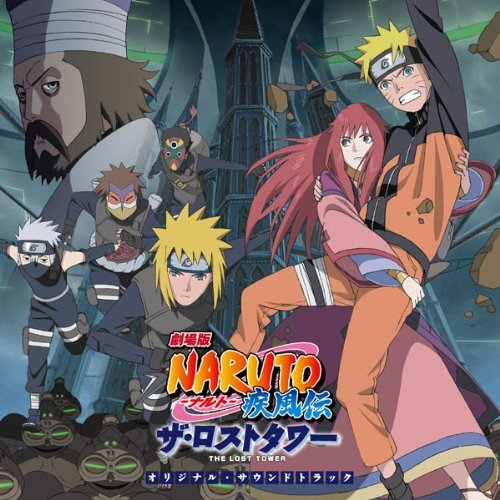 Naruto Shippuden The Lost Tower - Silumansupra