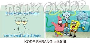alk015